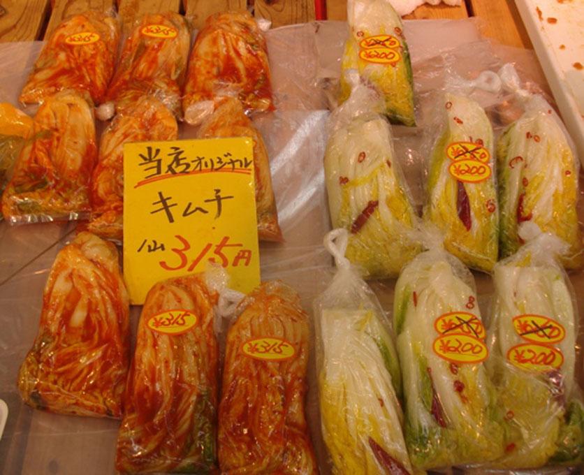 2 kimchi