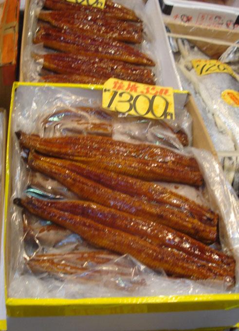 anguilas
