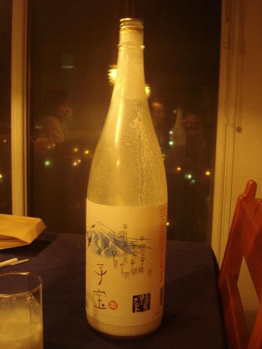 sake yogur