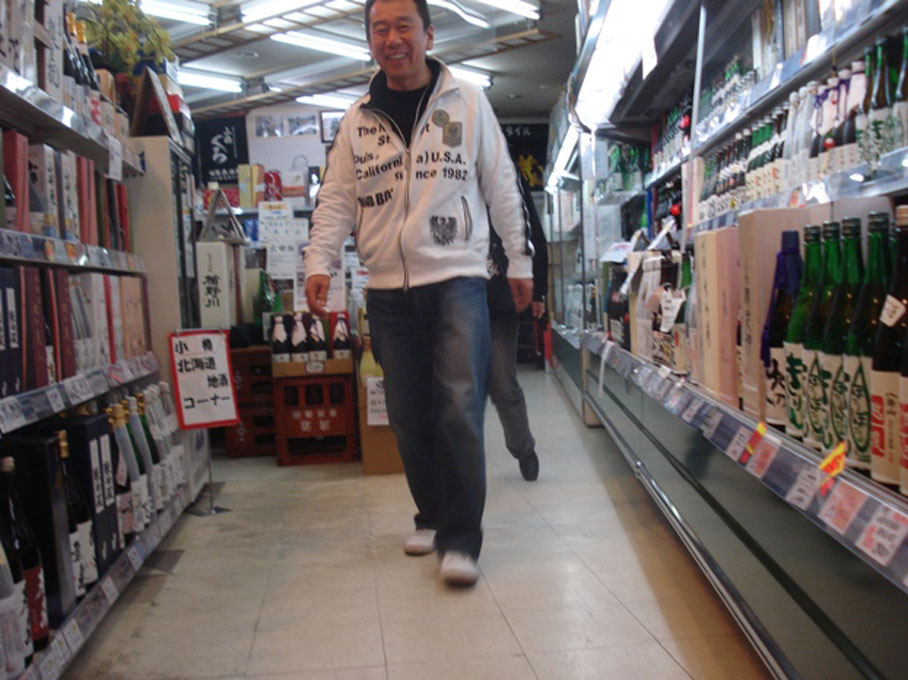 tienda sake 2