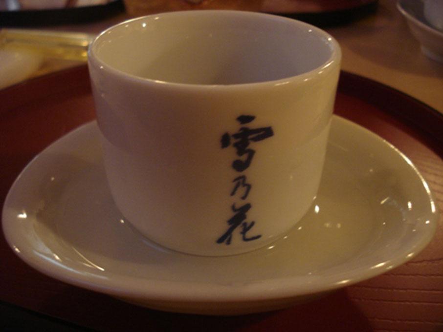 vaso sake